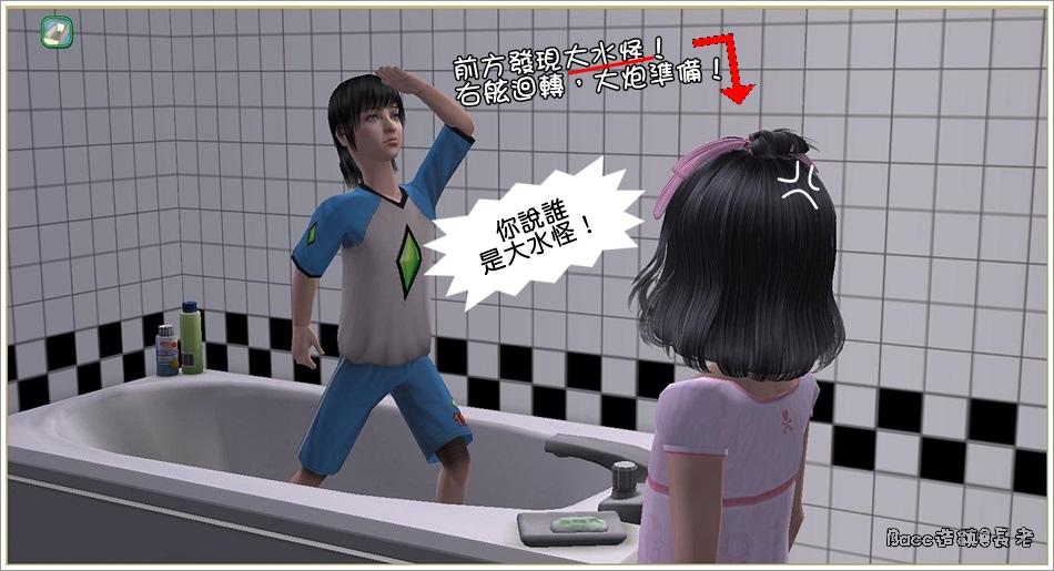 白澤分家#1-9 (18).jpg