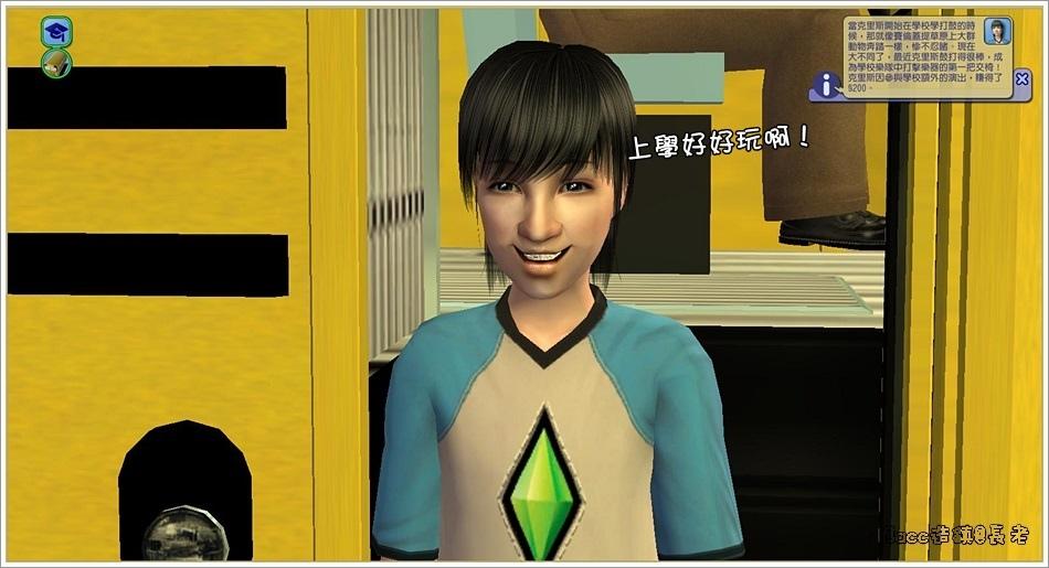 白澤分家#1-9 (20).jpg