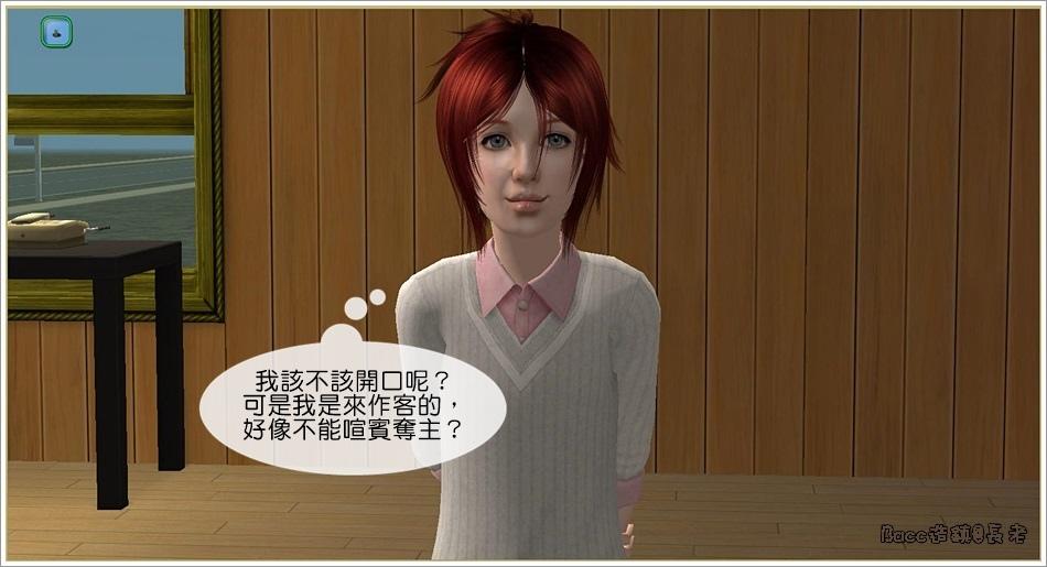 白澤分家#1-9 (25).jpg