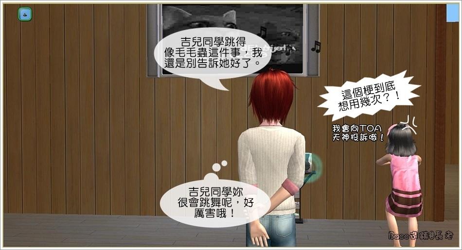 白澤分家#1-9 (26).jpg