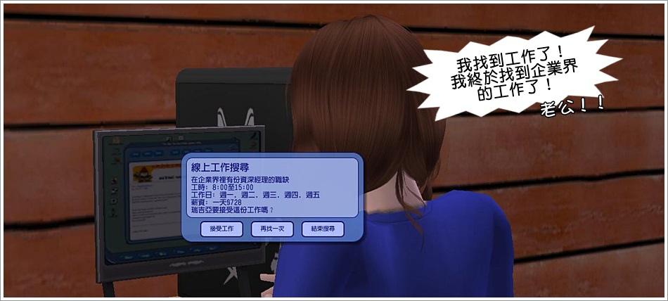 白澤分家#1-9 (28).jpg