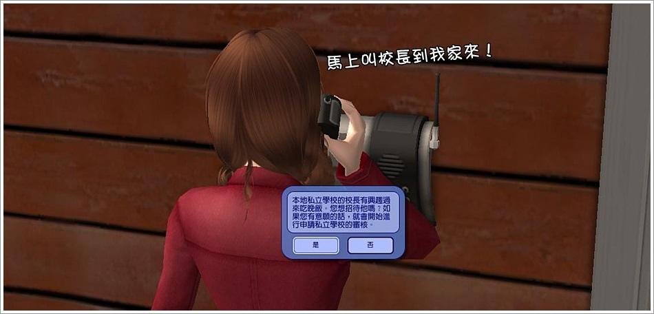 白澤分家#1-9 (30).jpg