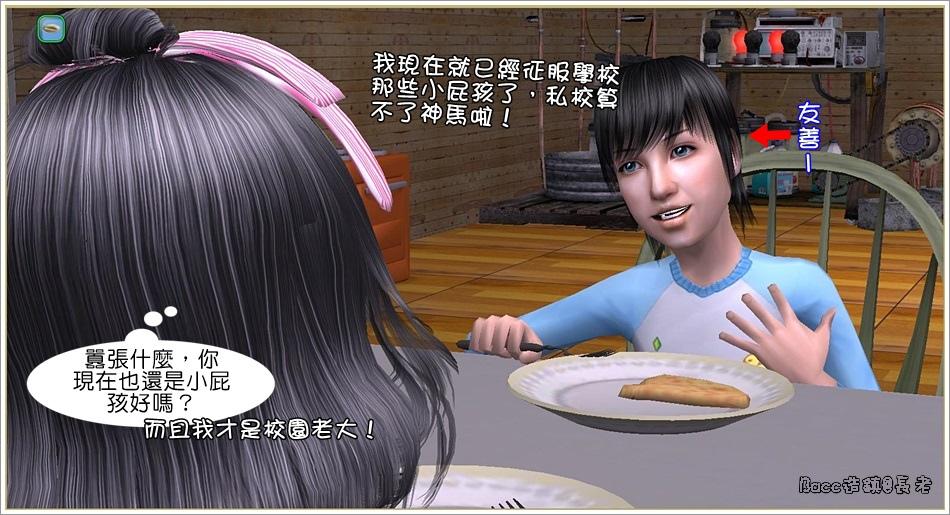 白澤分家#1-9 (33).jpg