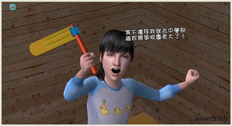 白澤分家#1-9 (36).jpg