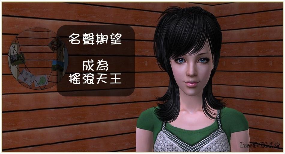 白澤分家#1-9 (43).jpg