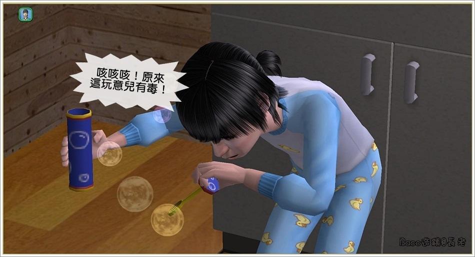 白澤分家#1-9 (53).jpg