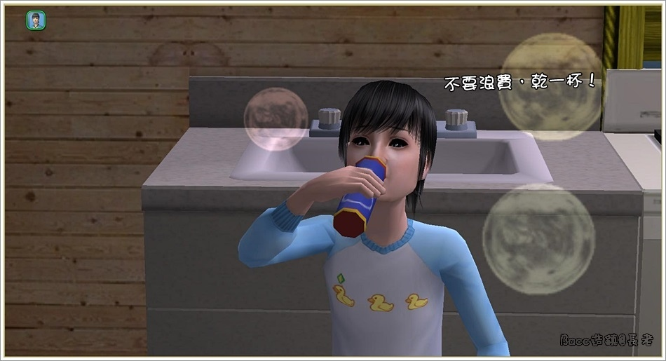 白澤分家#1-9 (52).jpg