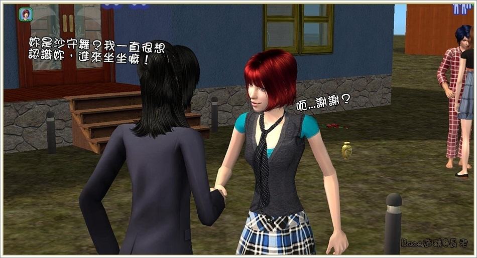 白澤分家#1-9 (57).jpg