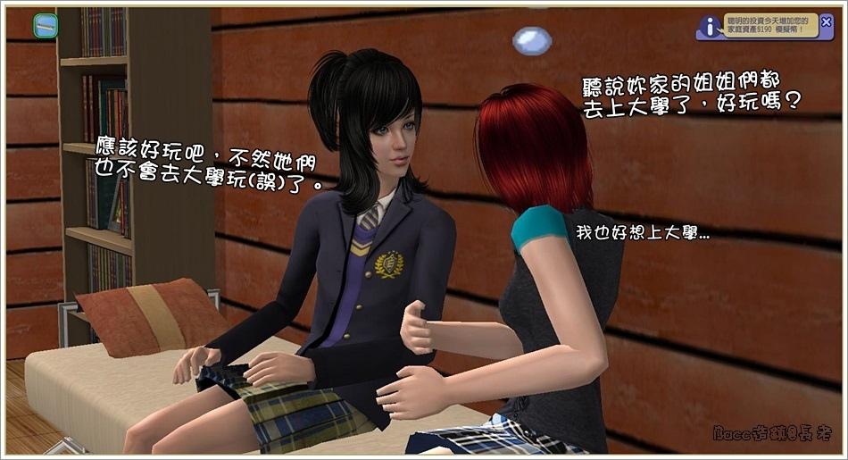 白澤分家#1-9 (58).jpg