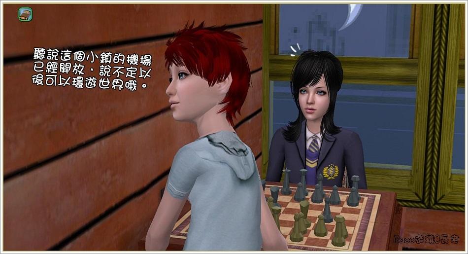 白澤分家#1-9 (66).jpg
