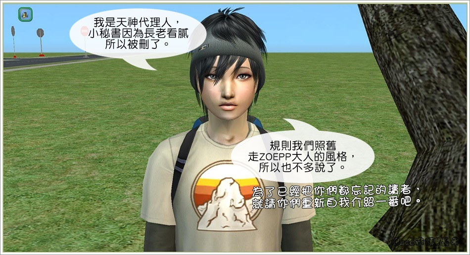此花村-前言 (3).jpg
