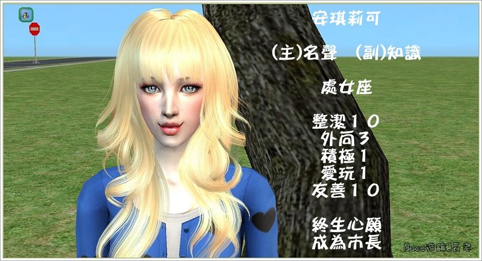 此花村-前言 (5).jpg
