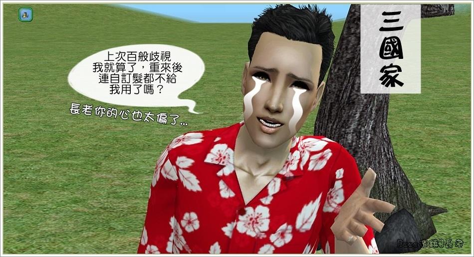 此花村-前言 (12).jpg