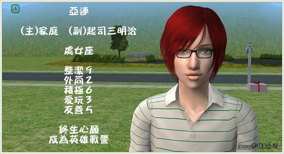 此花村-前言 (10).jpg