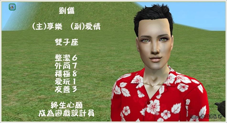 此花村-前言 (13).jpg