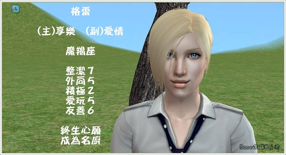 此花村-前言 (17).jpg