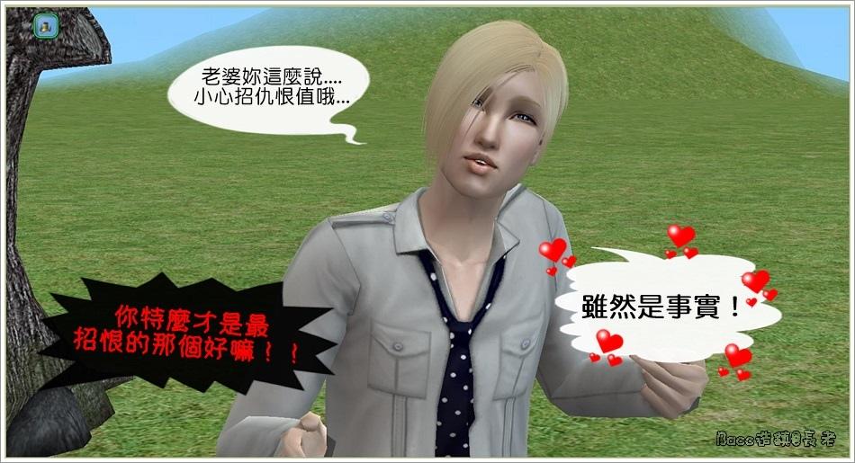 此花村-前言 (15).jpg