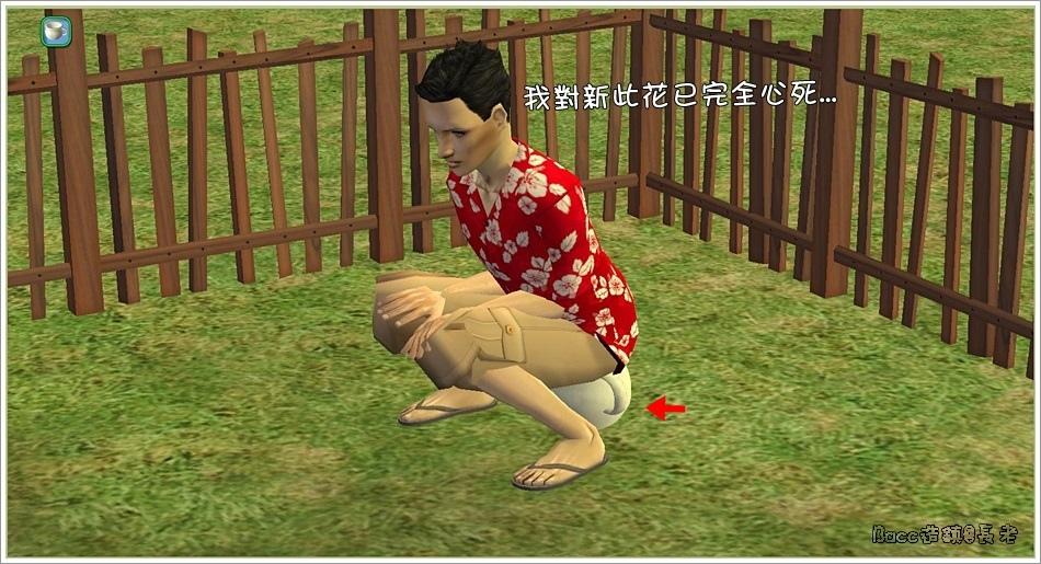 三國-1 (3).jpg