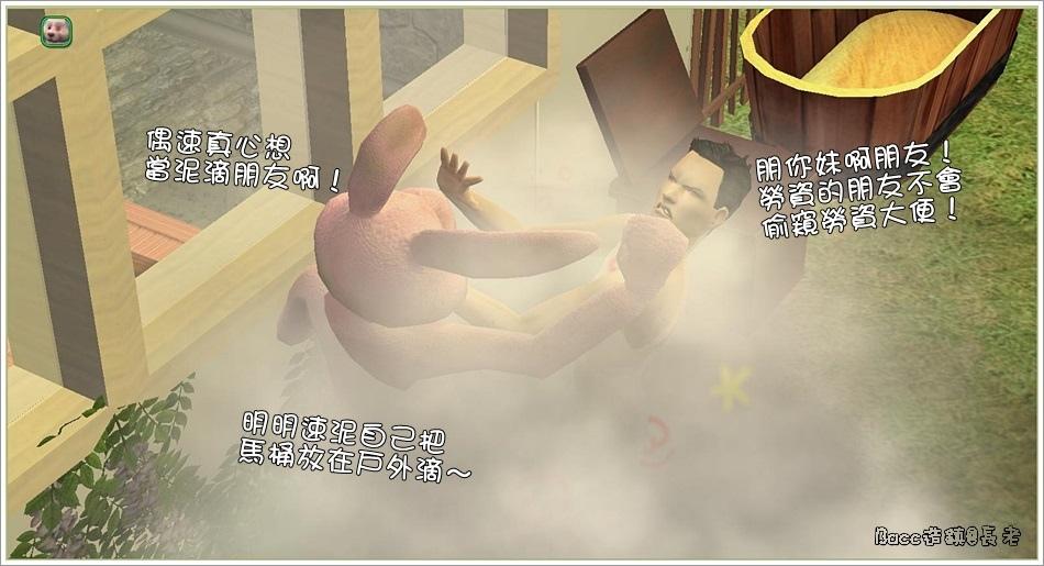 三國-1 (22).jpg