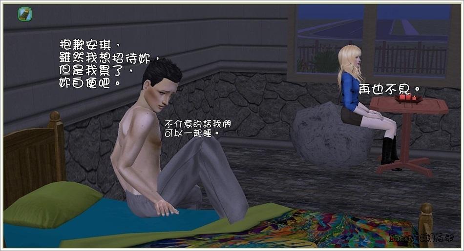 三國-1 (40).jpg