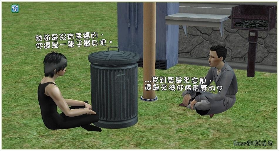 三國-1 (42).jpg