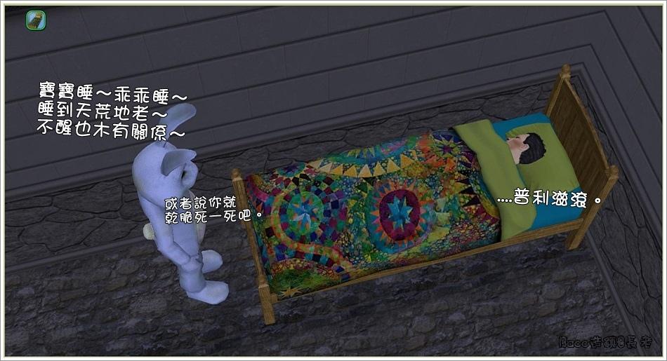 三國-1 (45).jpg