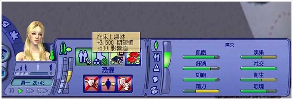 艾尼克斯-1 (12).jpg
