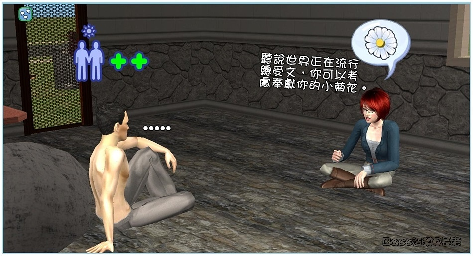 三國-2 (8).jpg