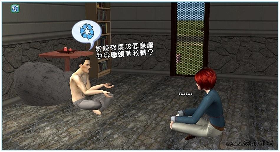 三國-2 (7).jpg