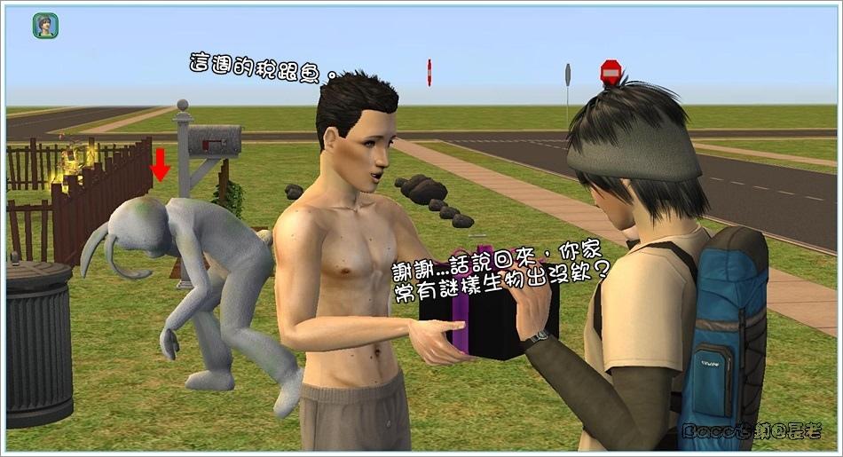 三國-2 (30).jpg