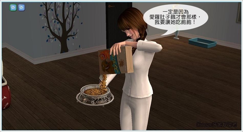 科樂美-3 (5).jpg