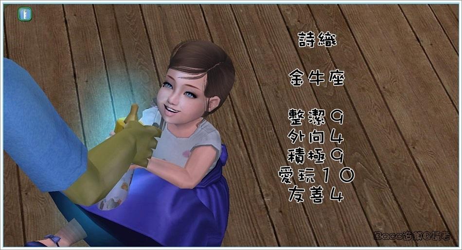 科樂美-3 (41).jpg