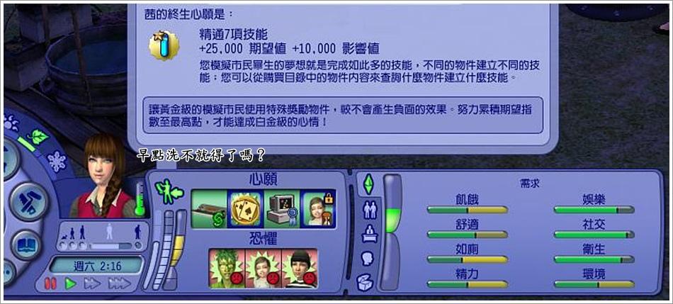 科樂美-3 (48).jpg