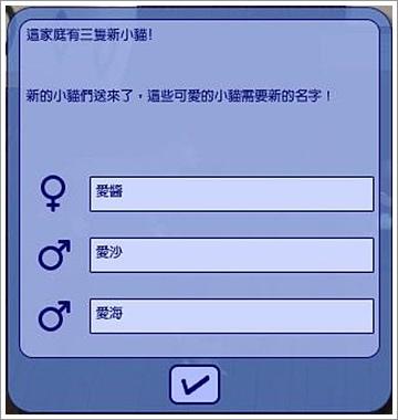 科樂美-3 (52).jpg