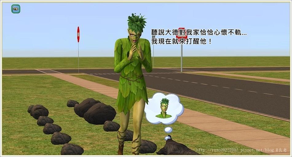 三國-3 (10).jpg