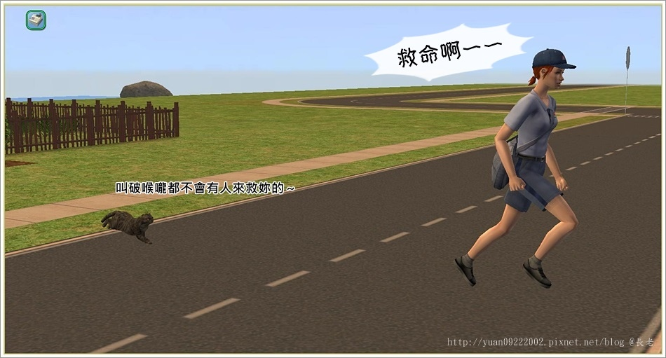 三國-3 (23).jpg