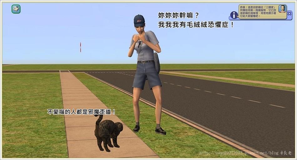 三國-3 (22).jpg