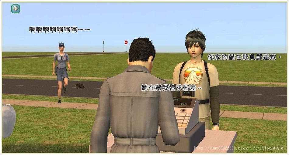 三國-3 (24).jpg