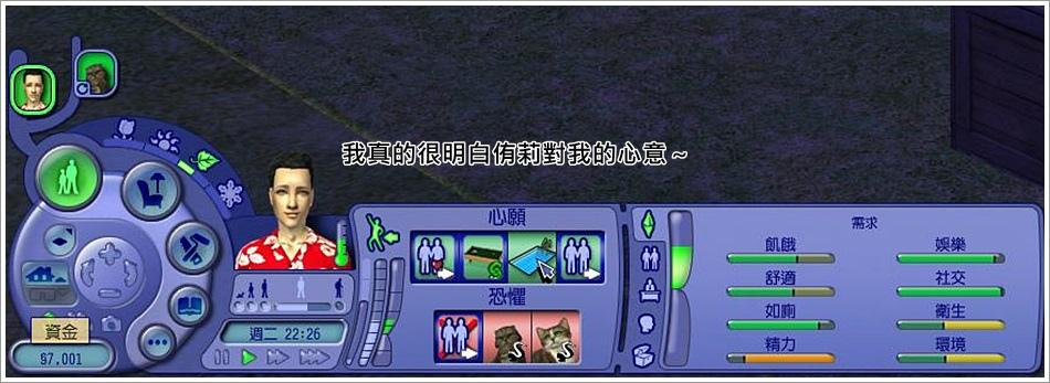 三國-3 (30).jpg