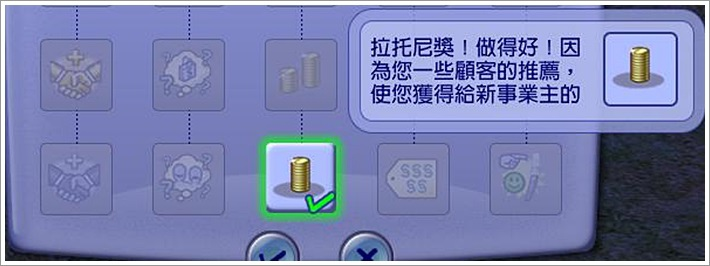 三國-3 (29).jpg