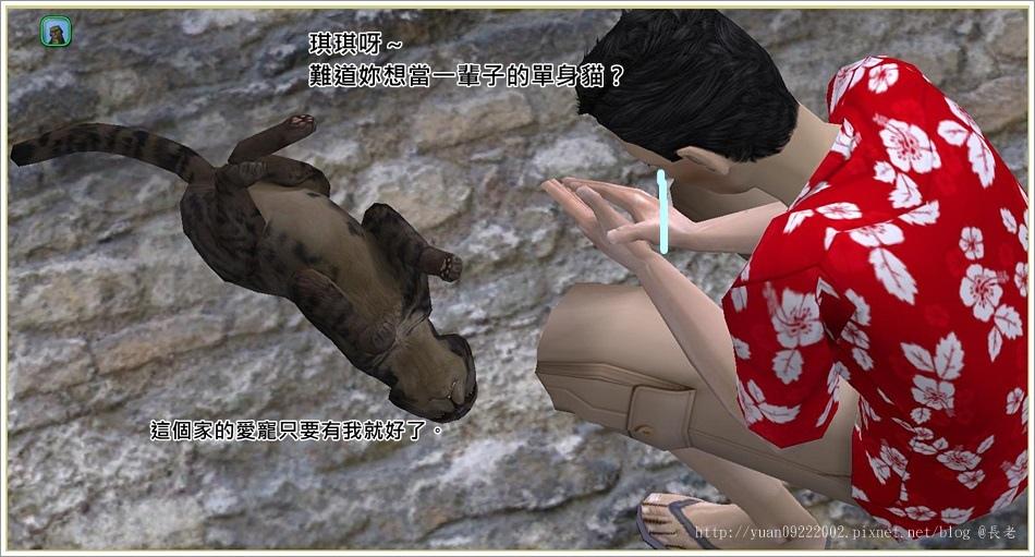 三國-3 (48).jpg