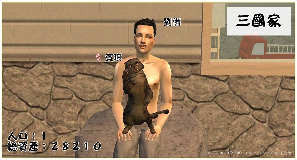三國-3 (56).jpg