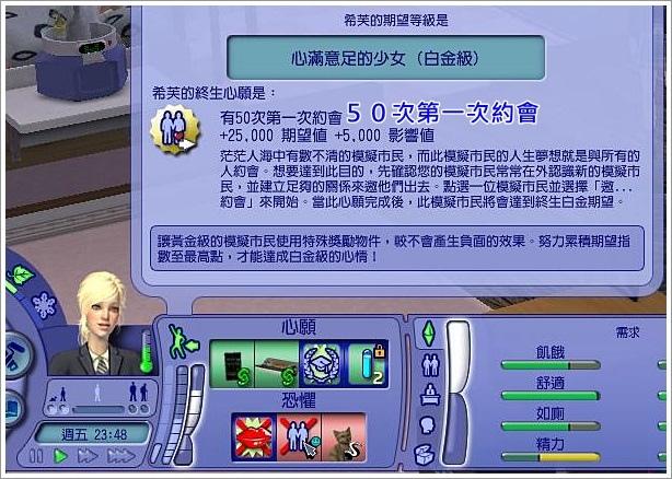 艾尼克斯-3 (97).jpg