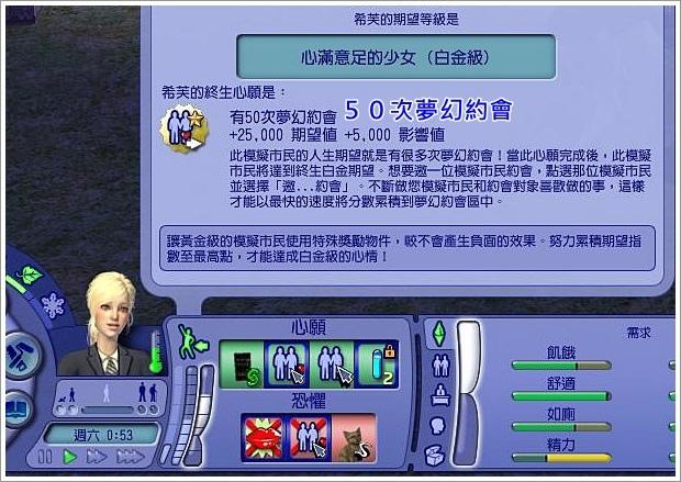 艾尼克斯-3 (98).jpg