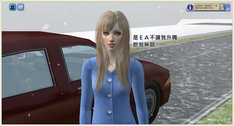 安可-4 (8).jpg