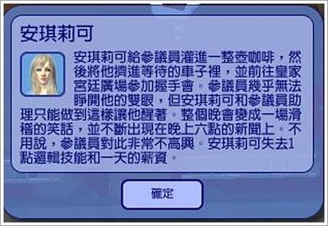 安可-4 (32).jpg