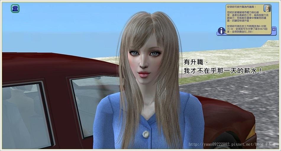 安可-4 (33).jpg