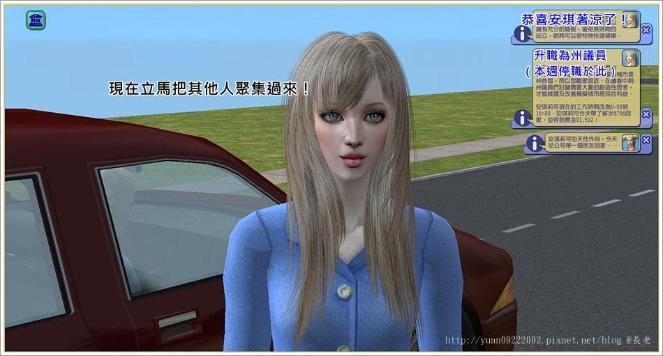 安可-4 (42).jpg