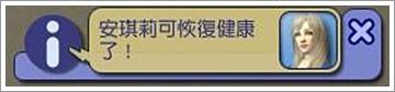 安可-4 (53).jpg