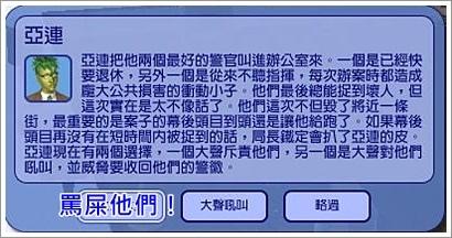 科樂美-4 (70).jpg